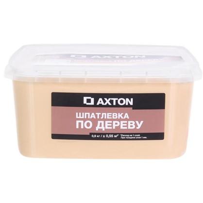 Купить Шпатлевка Axton для дерева 09 кг сосна дешевле