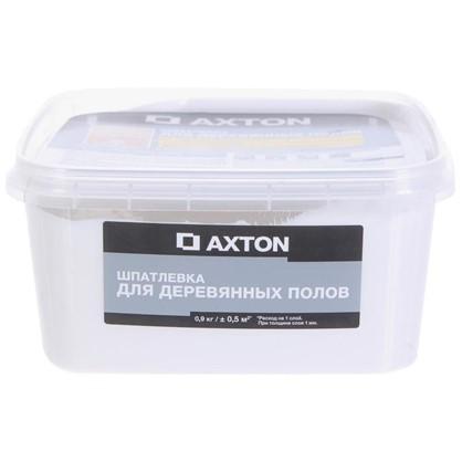 Шпатлевка Axton для деревянных полов 09 кг цвет белый