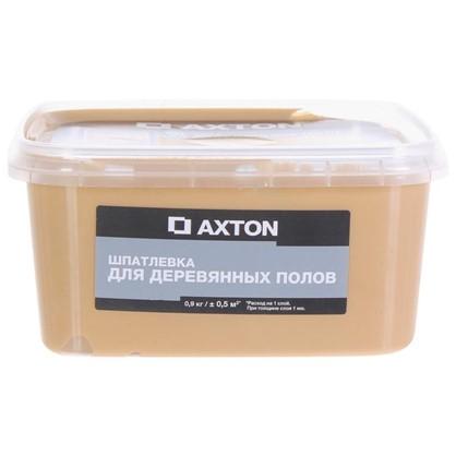 Купить Шпатлевка Axton для деревянных полов 09 кг дуб натуральный дешевле
