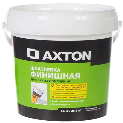 Шпатлевка финишная Axton для сухих помещений 15 кг