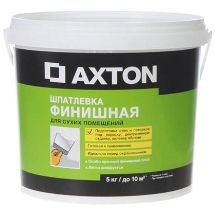 Купить Шпатлевка финишная Axton для сухих помещений 5 кг дешевле