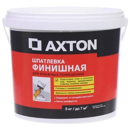 Купить Шпатлевка финишная Axton для влажных помещений 5 кг дешевле
