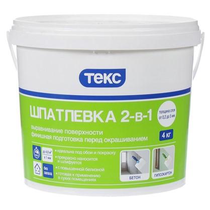 Шпатлевка Текс 2В1 15 кг