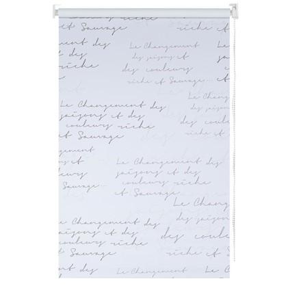 Штора рулонная Blackout Письмо 120х160 см цвет серый