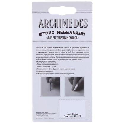 Купить Штрих для реставрации сколов цвет белый дешевле