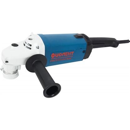 Штроборез Фиолент ВТ Б4-70 2300 Вт 230 мм