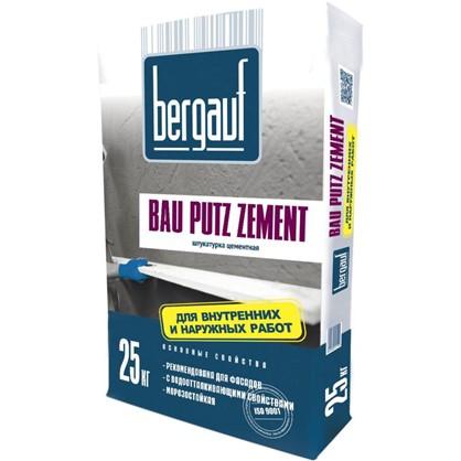 Купить Штукатурка цементная Bergauf Bau Putz Zement 25 кг дешевле
