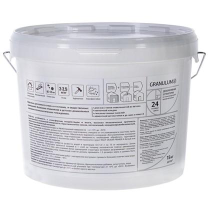 Штукатурка декоративная Granulum L200 15 кг