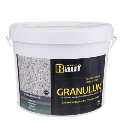Штукатурка декоративная мраморная  Granulum L300 15 кг