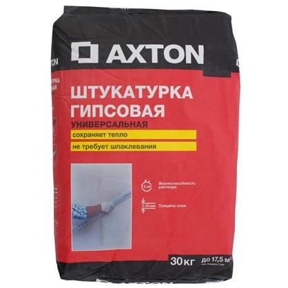Штукатурка гипсовая Axton 30 кг