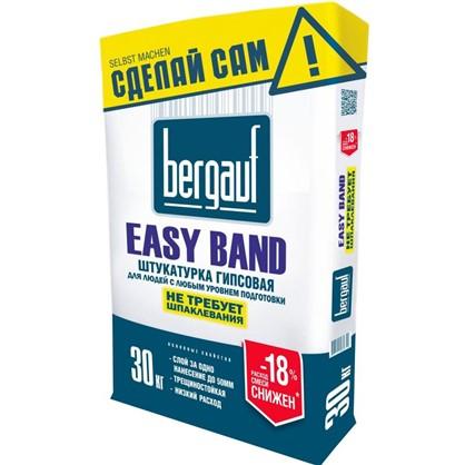 Купить Штукатурка гипсовая Bergauf EasyBand 30 кг дешевле