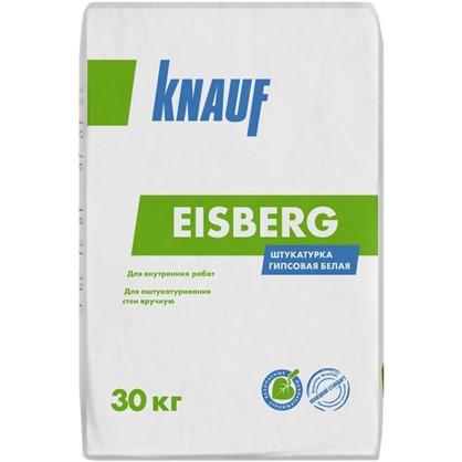 Штукатурка гипсовая Knauf Айсберг 30 кг