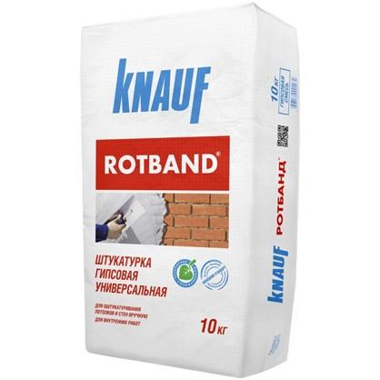 Штукатурка гипсовая Knauf Ротбанд 10 кг