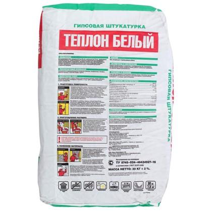 Доставка Штукатурка гипсовая Unis Теплон 30 кг по России