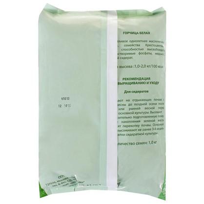 Сидерат Горчица белая 1 кг