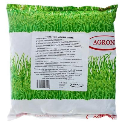 Сидерат Зелёное удобрение 0.5 кг смесь семян