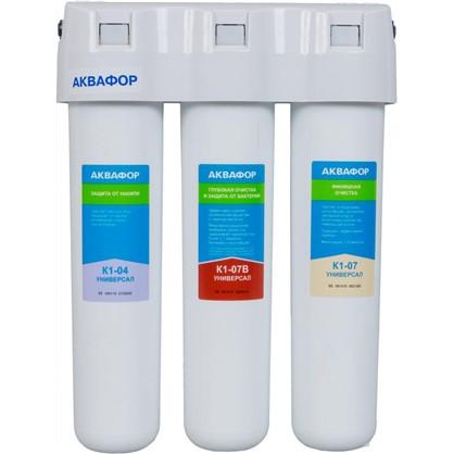 Купить Система Кристалл ЭКО-Н Аквафор для жесткой воды 3 ступени дешевле
