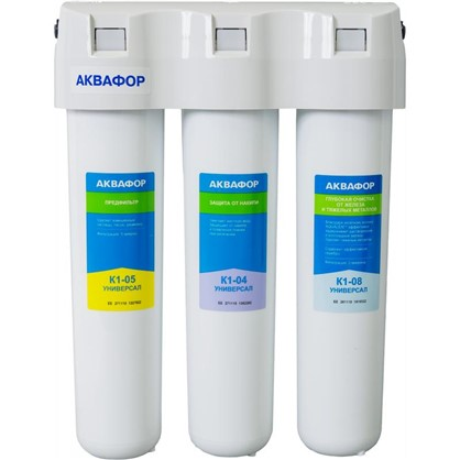Система трехступенчатая Аквафор Кристалл Универсал для жесткой воды