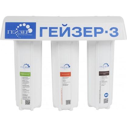Купить Система трехступенчатая Гейзер 3-ИВС Люкс для жесткой воды дешевле