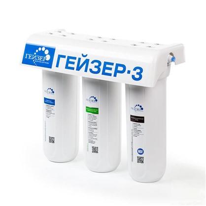 Система трехступенчатая Гейзер 3-ВК Люкс для мягкой воды
