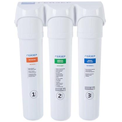 Купить Система трехступенчатая Смарт Гейзер для жесткой воды дешевле