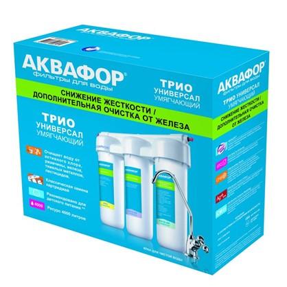 Купить Система трехступенчатая Трио Универсал Аквафор для жесткой воды дешевле