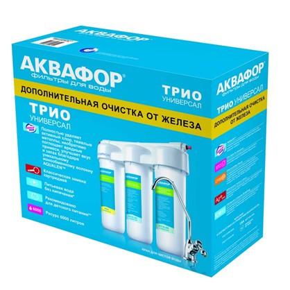 Купить Система трехступенчатая Трио Универсал для мягкой воды дешевле