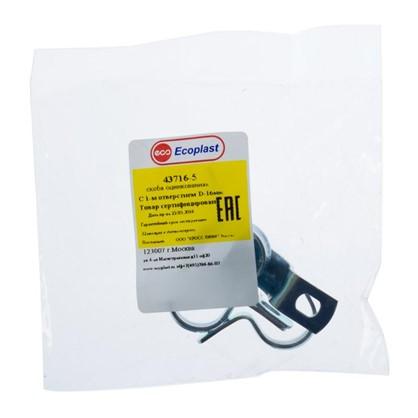 Купить Скоба оцинкованная Экопласт с одним отверстием D16 мм 5 шт. дешевле