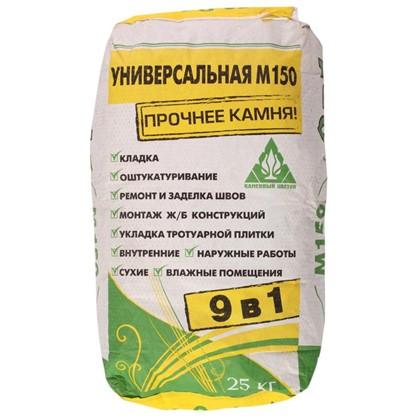 Смесь универсальная Каменный цветок М150 25 кг