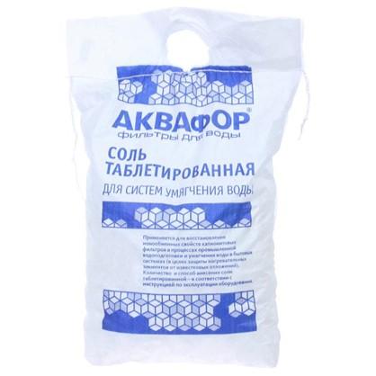 Купить Соль Аквафор 10 кг дешевле
