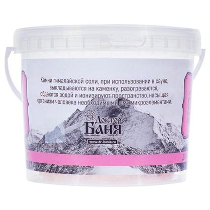 Соль для бани гималайская 2 кг