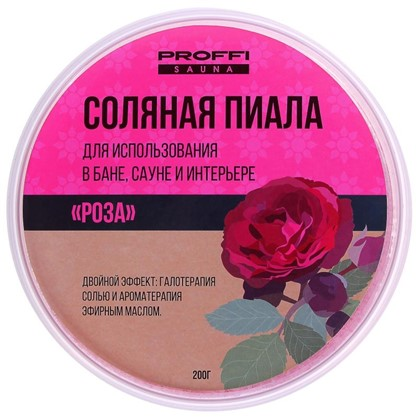 Соляная арома-пиала с эфирным маслом розы