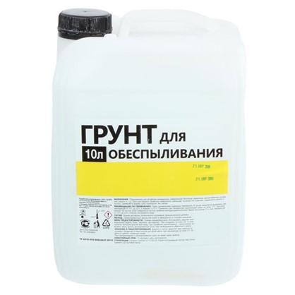 Купить Состав грунтовочный для обеспыливания 10 л дешевле