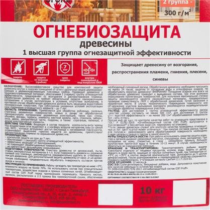 Состав ОБЗ Умный ремонт I-II группы тонированный 10 кг