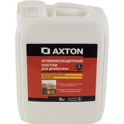 Купить Состав огнебиозащитный Axton I-Iiгр бесцветный 5 кг дешевле