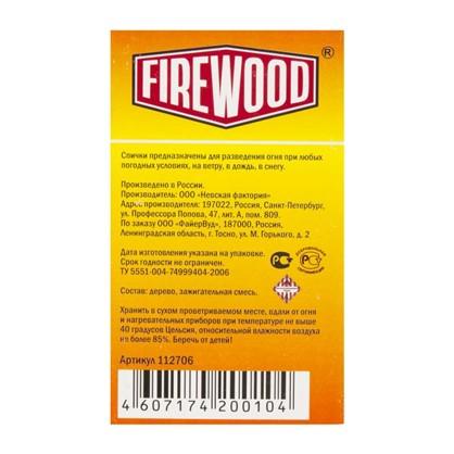 Купить Спички охотничьи Firewood 20 шт. для розжига костров в любую погоду в коробке дешевле