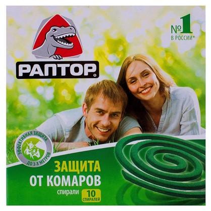 Спираль от комаров Раптор без запаха упаковка 10 шт.