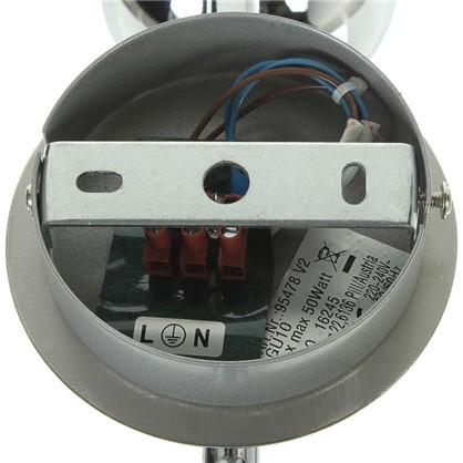 Спот светодиодный Nocito 1 2хGU10х3.3 Вт 500 Лм сталь цвет хром