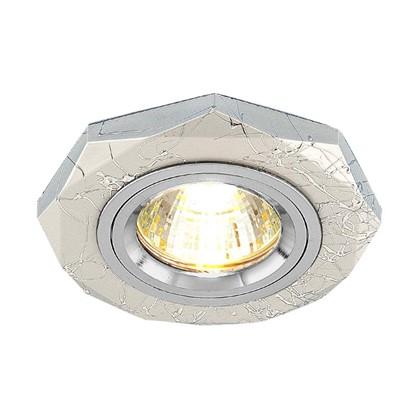 Спот встраиваемый Электростандарт поворотный Divorio цоколь GU5.3 35 Вт цвет серебро