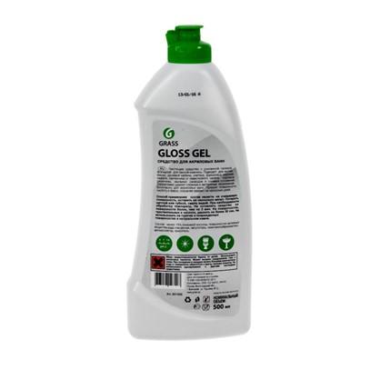 Средство для акриловых ванн 0.5 л