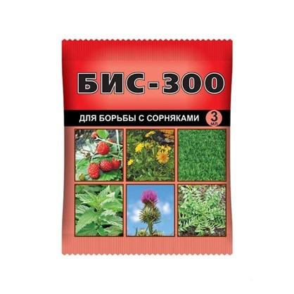 Средство для борьбы с сорняками на посадках земляники и газонах БИС-300 3 мл