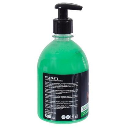 Средство для очистки рук 0.5 л