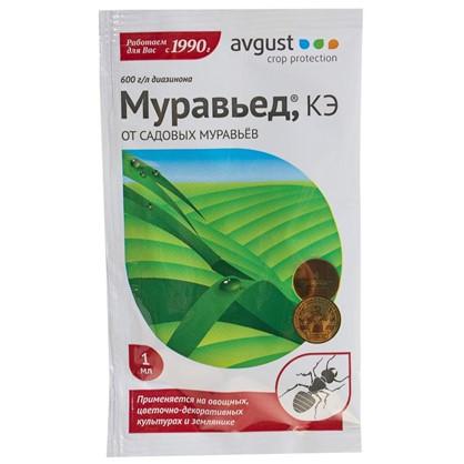 Средство для защиты садовых растений от садовых муравьев Муравьед 1 мл