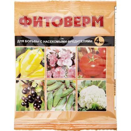 Средство для защиты садовых растений от вредителей Фитоверм ампула 4 мл