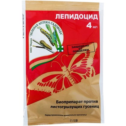 Средство для защиты садовых растений от вредителей Лепидоцид 4 мл