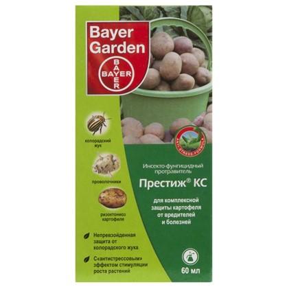 Средство для защиты садовых растений от вредителей Престиж 60 мл