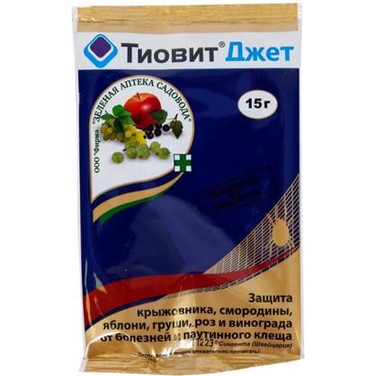 Средство для защиты садовых растений от вредителей Тиовит Джет 15 г