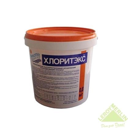 Средство хлоросодержащее Хлоритекс для бассейнов