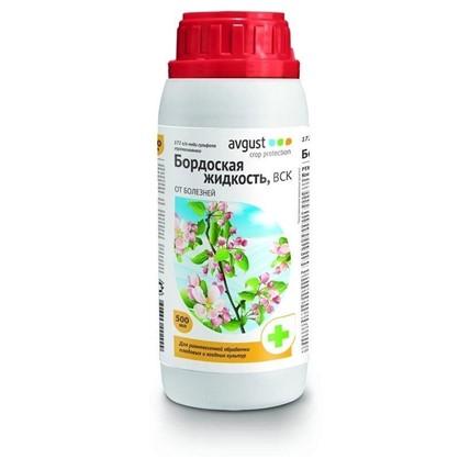 Средство от болезней садовых растений Бордоская жидкость 0.5 мл