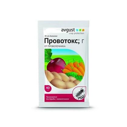 Средство от проволочника для садовых растений Провотокс 40 г
